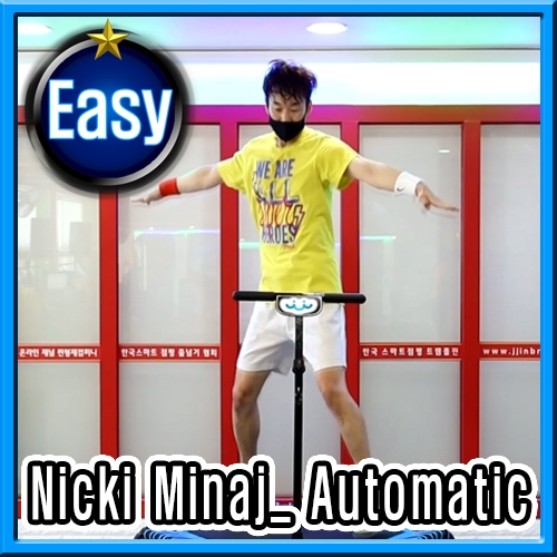 Nicki Minaj_Automatic