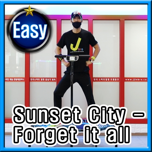 Sunset City - Forget it all